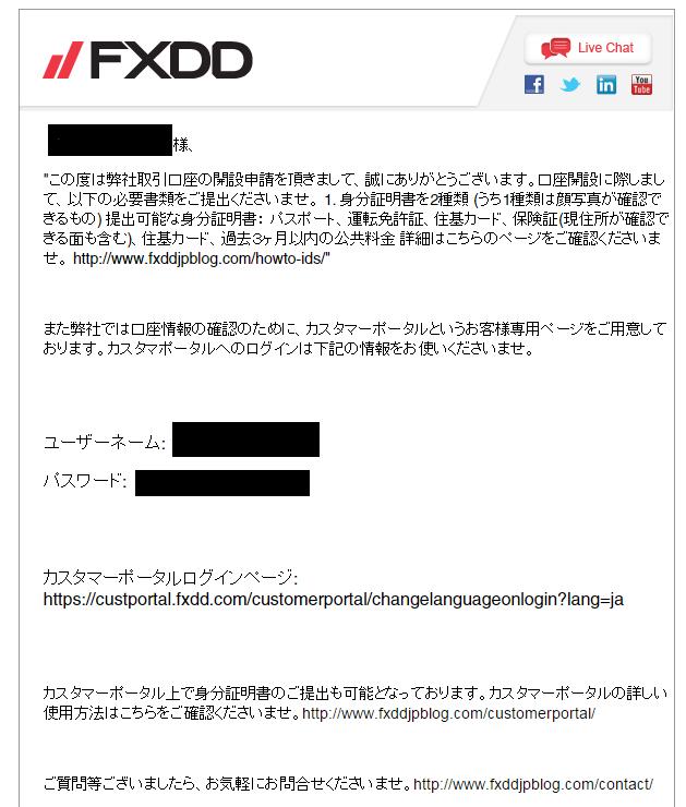 fxdd_入金方法01