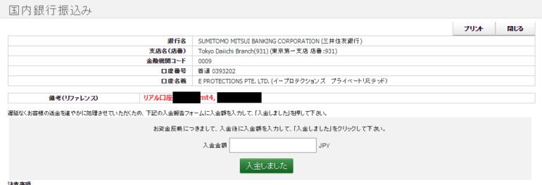 ifcmarkets_入金方法12