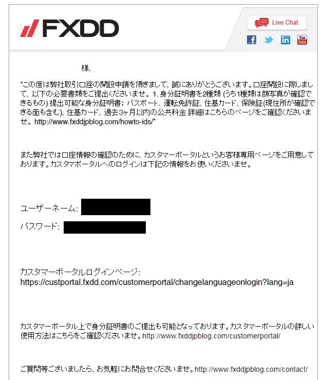 FXDD_出金方法01
