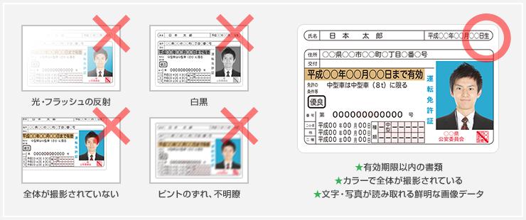 img_document02